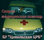 Как сделать медицинский полис гражданину молдовы