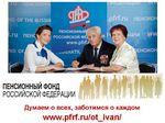 Какие документы нужно предоставить для оформлении пенсии