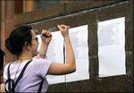 Обучение на бюджетной основе гражданина Казахстана, наличие российского аттестата