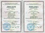 Работа в России при наличии диплома бакалавра Узбекистана  Работа в России при наличии диплома бакалавра Узбекистана