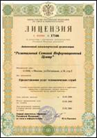 Сертификация и лицензия салона красоты сертификация средств защиты информации сша