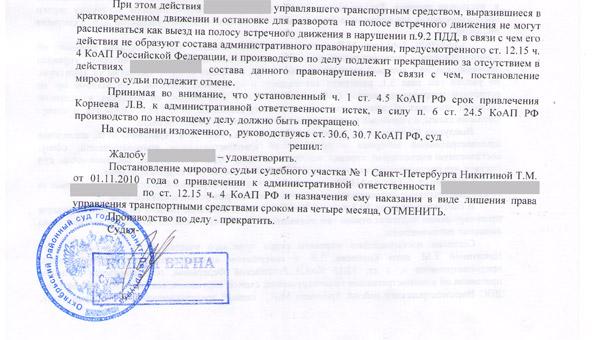 Договор найма для получения субсидии на ком. услуги - Правовед. RU