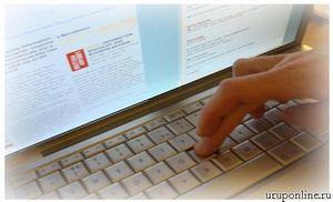 Правова експертиза документів